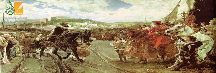 الصراع في غرناطة